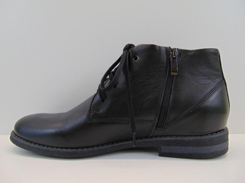 Buty męskie Rammit 1054/5 czarne L-03 s. licowa
