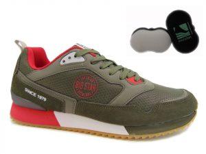 Carinii sneakersy sportowe damskie B5857 beżowe